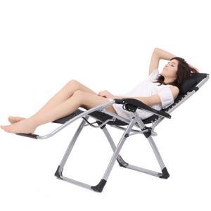 山头儿透气午睡折叠椅重力椅黑色 249元(需用券)