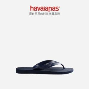 Havaianas哈瓦那0555舒适平底人字拖    59.93元