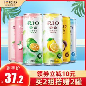 RIO锐澳鸡尾酒微醺网红果茶新趣6口味330ml*6罐预调酒正品整箱    37.2元