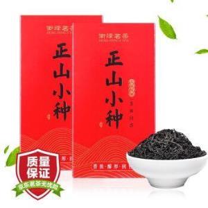 衡峰正宗武夷山红茶125g*2盒+凑单品 54元(需用券)