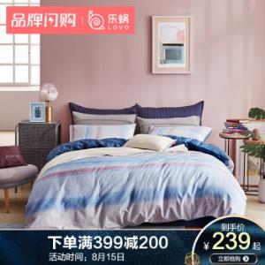 LOVO乐蜗全棉床上四件套纯棉北欧风高支套件床单被套悦动格调1.2米床,适配150*215cm被芯/床上三件套 199元