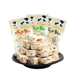 福派园牛轧糖多口味可选500g 9.9元
