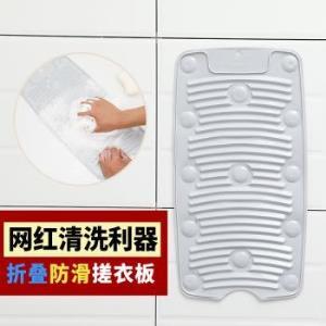 义居阁防滑耐用硅胶搓衣板灰色 2.9元(需用券)