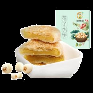 板栗饼早餐点心馅饼礼盒 18.9元(需用券)