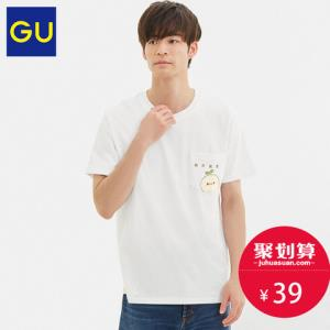 GU极优男装印花T恤(短袖)CFC长草颜团子时尚潮流纯棉上衣323877    39元