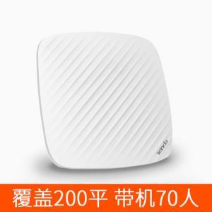 腾达i211200M双频吸顶ap无线大功率酒店室内WiF别墅家用 199元