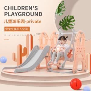活石滑滑梯儿童玩具室内多功能秋千篮球架家用宝宝组合幼儿园套装海洋球池游乐园1-6岁199元(需用券)