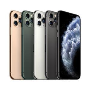 Apple苹果iPhone11Pro智能手机6899元