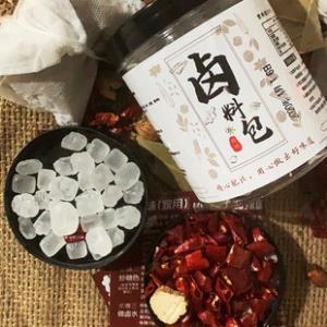 正宗武汉绝味麻辣鸭脖甜辣卤料包13.8元(需用券)