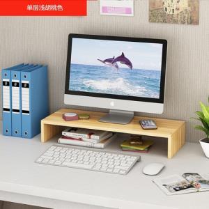 娴雅 电脑显示器屏增高架底座