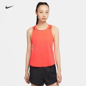 Nike耐克官方NIKEAEROSWIFT女子跑步背心健身CJ2370299元