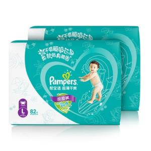 Pampers帮宝适婴儿拉拉裤L164片*4件560.5元(合140.13元/件)