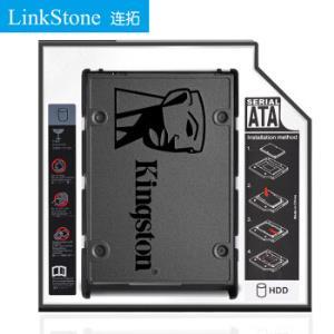 连拓(LinkStone)12.7mm笔记本光驱位SATA硬盘托架硬盘支架黑+银(适合SSD固态硬盘/螺丝固定版/Z101)19.9元