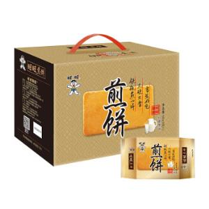 WantWant旺旺煎饼原味600g*7件79.3元(双重优惠)