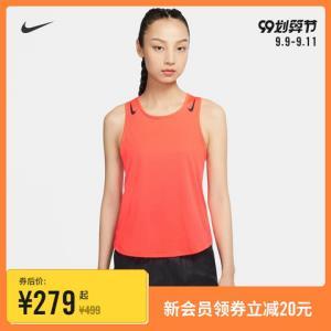 Nike耐克官方NIKEAEROSWIFT女子跑步背心健身CJ2370279元