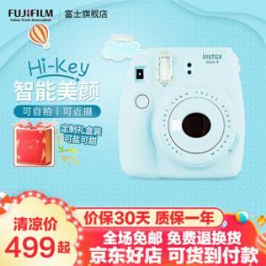 富士Fujifilm便携式立拍立得mini9相机礼盒小型一次成像傻瓜旅游照相机相纸冰霜蓝标配439元
