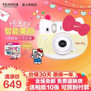 富士minihellokitty立拍立得儿童照相机使用3寸相纸胶片hellokitty黄599元