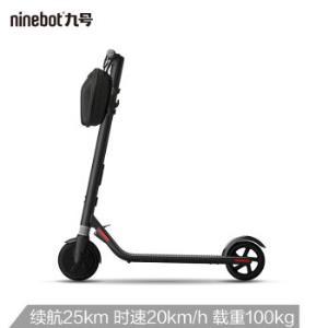 Ninebot九号电动滑板车(标准版)+挂包套装成人学生迷你便携可折叠双轮休闲体感车1449元