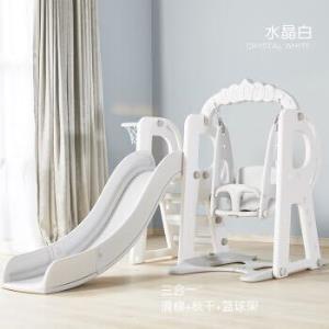 曼龙字母滑梯篮球架秋千-三合一组合478元(需用券)