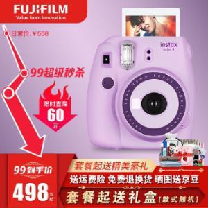 京东PLUS会员:富士一次成像拍立得相机mini9多色可选套餐含拍立得相纸紫色拼色官配498元包邮