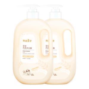 青蛙王子儿童洗发水儿童沐浴乳液家庭装植萃草本1.1L*2瓶18.76元
