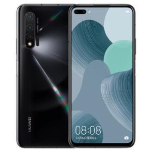 HUAWEI华为nova65G智能手机8GB+256GB2809元