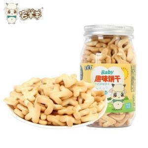 宅羊羊儿童字母饼干牛奶味宝宝零食数字造型小饼干100g13.9元