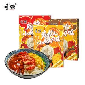 嘻饭方便米饭速食食品懒人午餐即食便当非自热快餐麻辣小龙虾拌饭