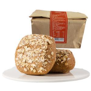 新边界全麦欧式面包欧包杂粮食品饱腹粗粮运动健康早餐代餐510g*11件