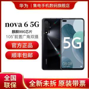 HUAWEI华为nova65G智能手机8GB+128GB2479元包邮