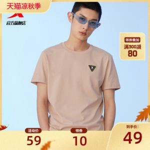 特步短袖男T恤夏季透气2020新款运动体恤宽松半袖上衣49元