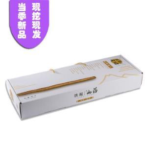 京东PLUS会员:慢厨房铁棍山药2.5kg 28.9元(需用券)