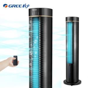 格力GREE新品家用遥控易拆洗塔式空调扇/冷立式电扇KS-06J61Dg 572元
