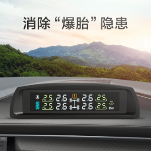 移动端、京东PLUS会员:途虎TH1内置式太阳能充电无线胎压监测彩屏 164元包邮(需用券)