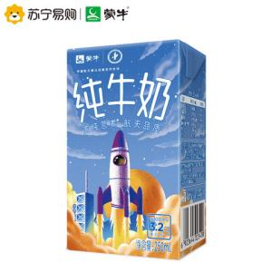 蒙牛(MENGNIU)纯牛奶PUREMILK250ml*16(新老包装随机发货)*2件 75.04元(合37.52元/件)