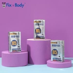 旺旺FixXBody饮品燕麦牛奶125mL*8盒装原味醇香口感细腻富含燕麦粉利乐包低卡高颜值16盒 38.9元(需用券)