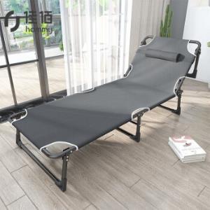 佳佰简易便捷折叠床(190圆管菱格款) 84元(需用券)