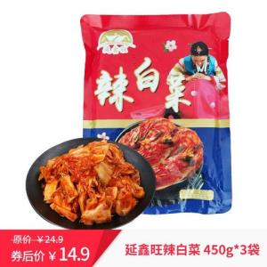 延鑫旺辣白菜延边特产韩国泡菜450g*3袋 14.9元(需用券)