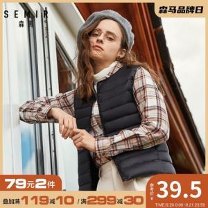 【79元2件任选}Semir森马羽绒马甲冬季情侣潮搭保暖外套*2件    79元包邮(需用券)