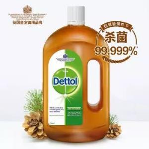 Dettol滴露衣物消毒液750ml(含凑单品)+凑单品    44.8元