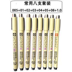 日本樱花(SAKURA)防水勾线笔漫画工程制图描边笔美术办公设计绘画针管笔手绘勾线制图用多种型号可选常用8支    44.8元(需用券)