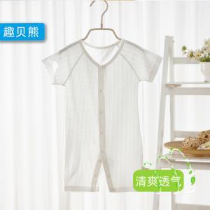 婴儿短袖纯棉连体衣    9.9元(需用券)