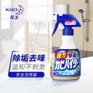 日本花王(KAO)强力除霉泡沫清洁喷剂(浴室)浴室清洁剂400ml*3件 72元(需用券,合24元/件)