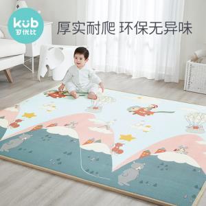 可优比宝宝爬爬垫加厚环保XPE爬行垫婴儿童室内1.8米2cm客厅地垫 149元(需用券)