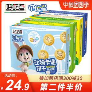 达利园贝优星儿童数字饼干90g*4盒健康营养零食早教动物卡通组合16.19元