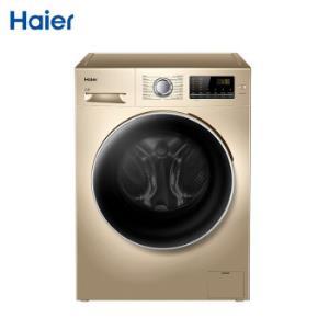 海尔(Haier)滚筒洗衣机全自动直驱变频电机真丝类衣物摇篮柔洗EG9012B09G 3199元