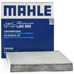 马勒(MAHLE)带碳空调滤清器LAK865(雅阁/思域(15年之前)/CRV(1.5T排量不适用)/思铂睿/歌诗图/奥德赛/杰德)*3件 109.99元(需用券,合36.66元/件)