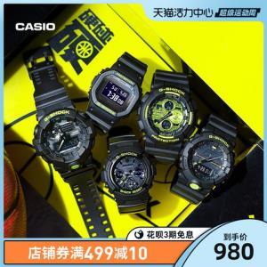 casio旗舰店卡西欧官网官方正品硬碰硬手表G-SHOCK 990元