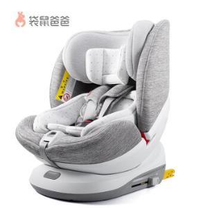 袋鼠爸爸eurokids儿童安全座椅0-6岁新生儿isofix接口安装 868元(需用券)