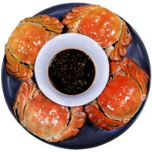苏蟹之王鲜活大闸蟹礼盒全母蟹2.3-2.6两8只生鲜螃蟹实物 118元